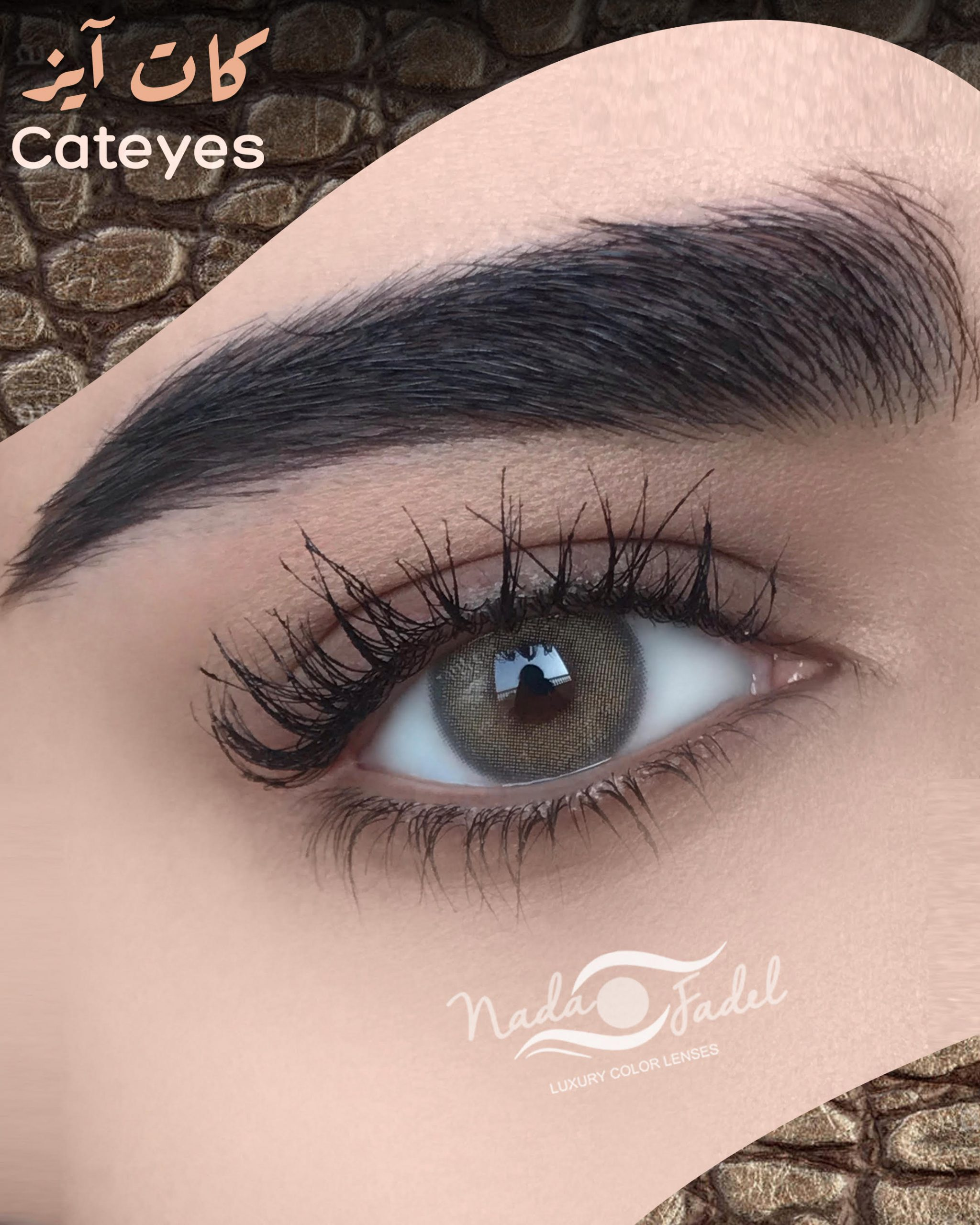 Cateyes