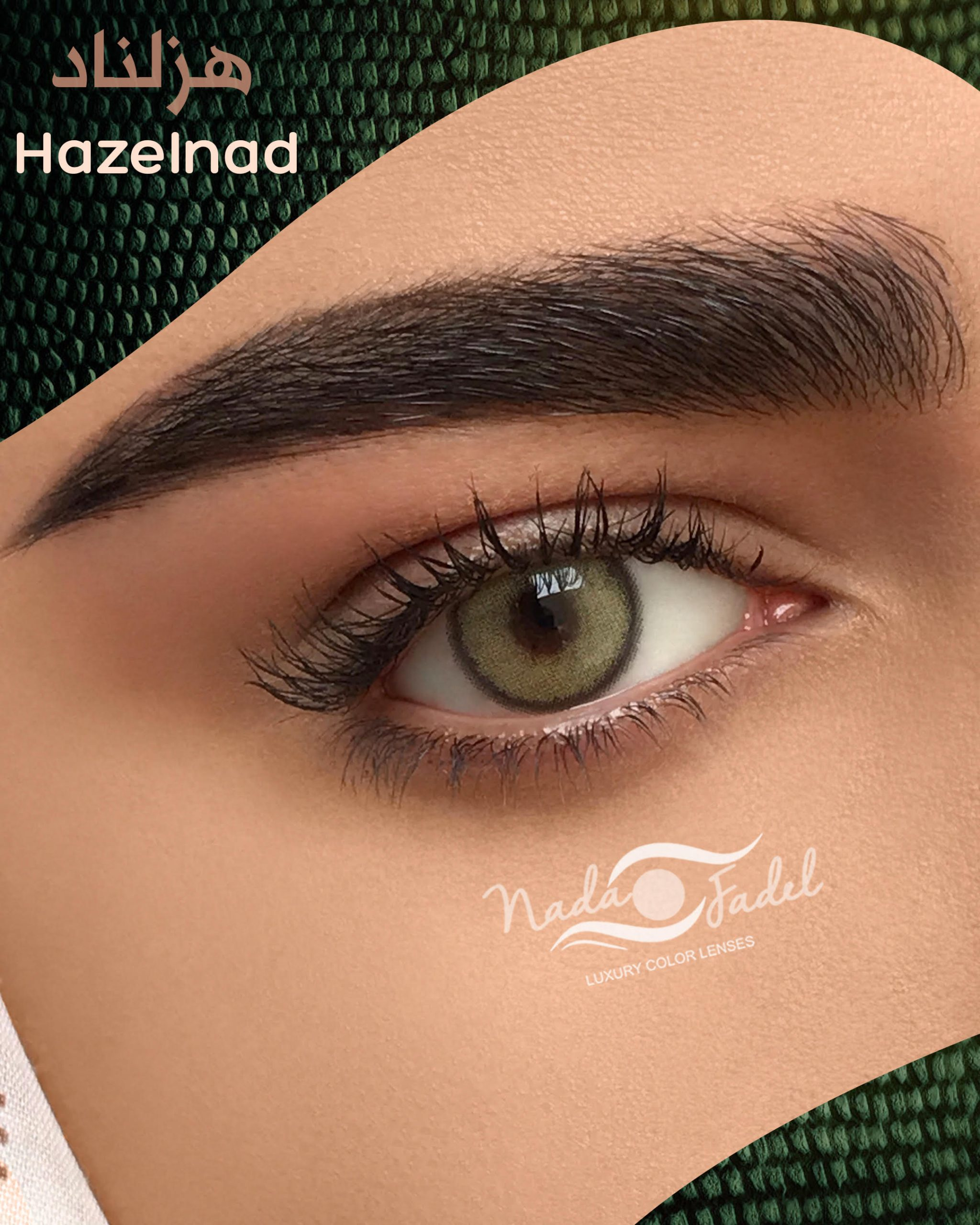Hazelnad