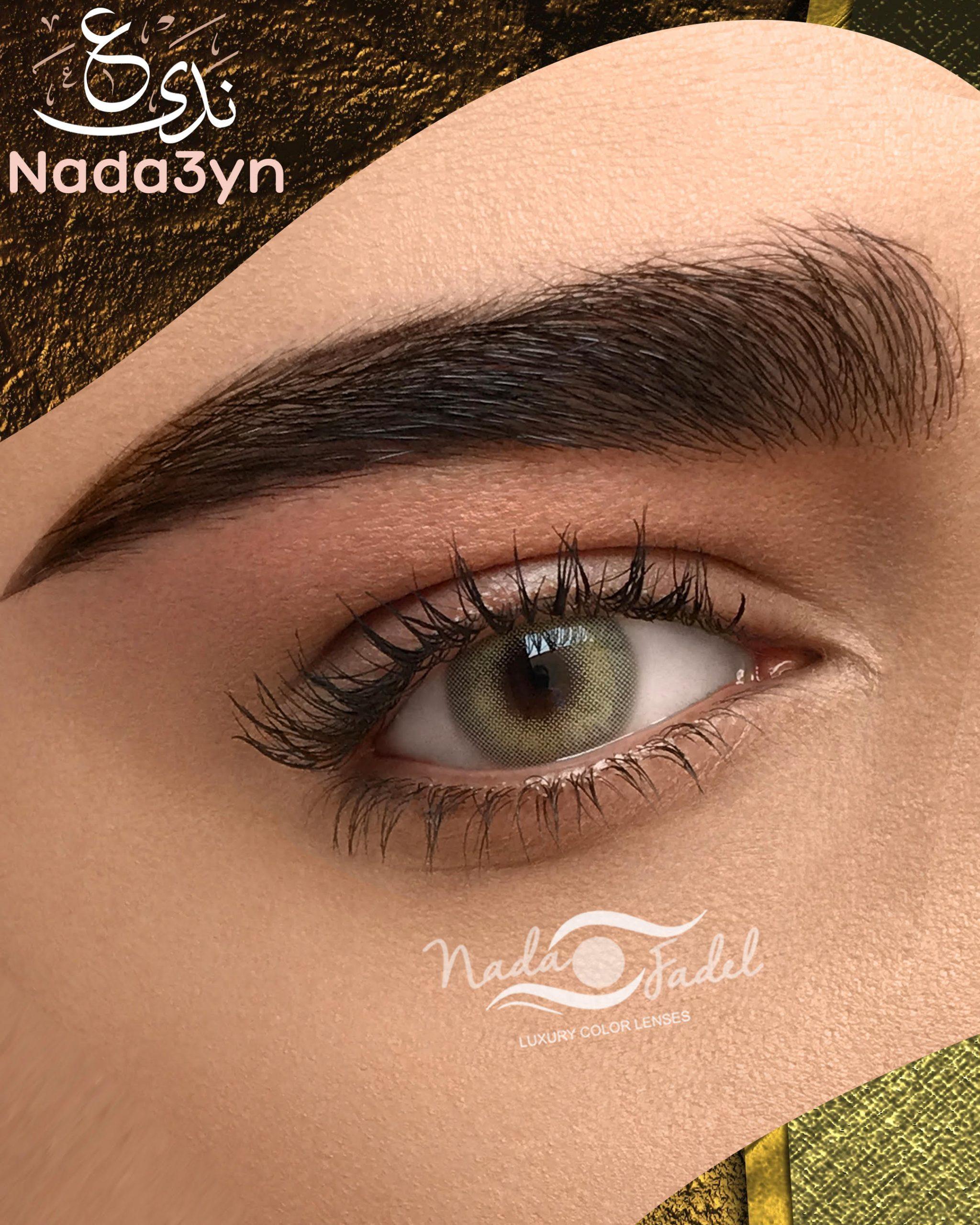 Nada3yn